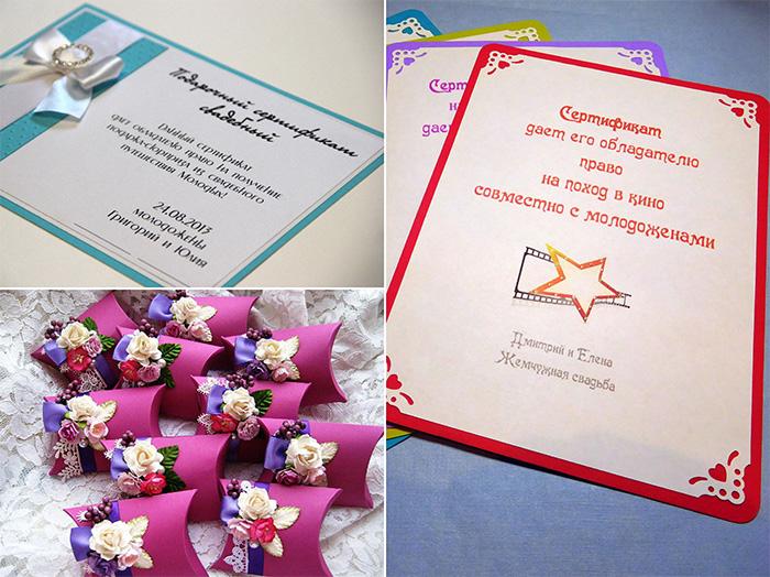 сексолого, приглашение гостей для поздравления в стихах простой