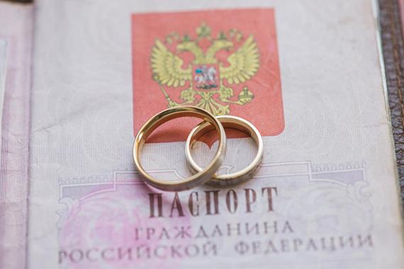 двойная фамилия при регистрации брака