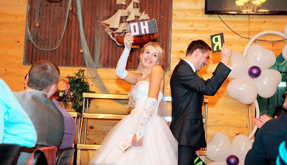 Конкурс с обязанностями для невесты и жениха